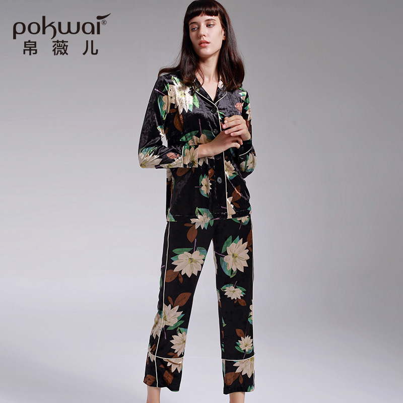 POKWAI 2017 Autumn Casual Pajamas Women Set Long Sleeve Single Breasted Turn-Down Collar Tops Zipper Fly Ankle-Length Pants